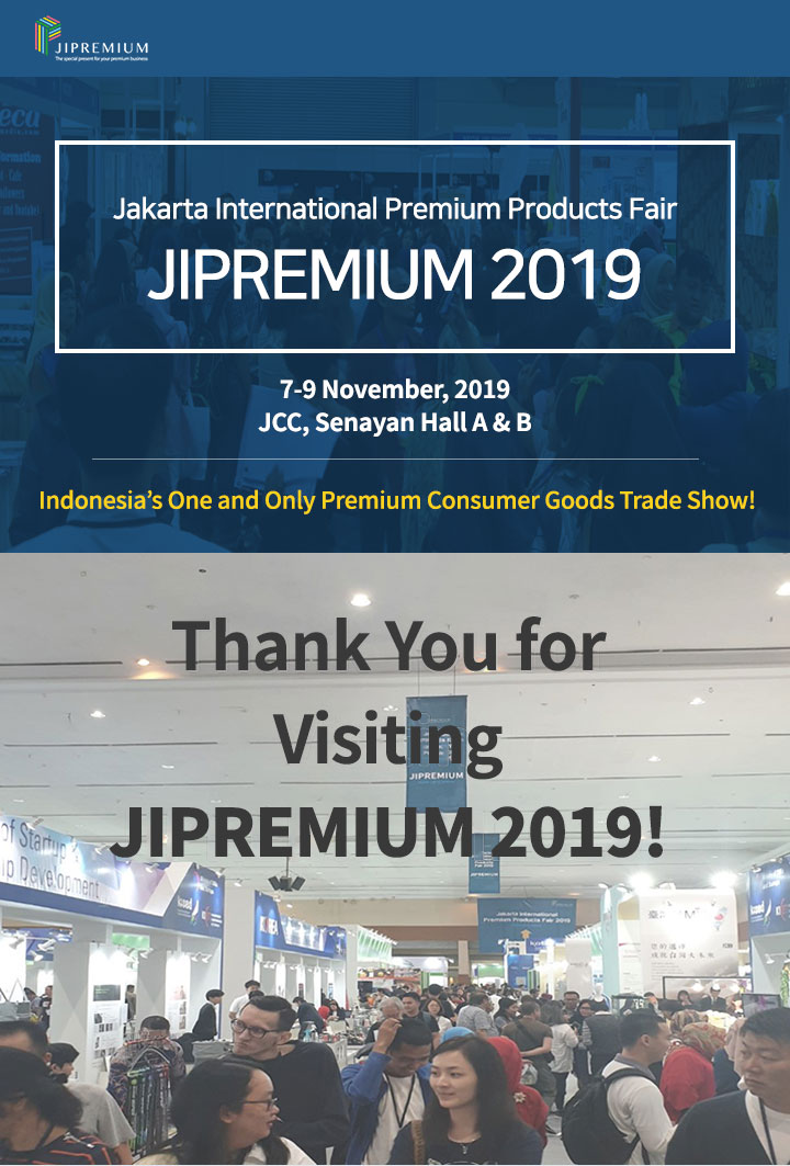 jipremium 2019 Newsletter